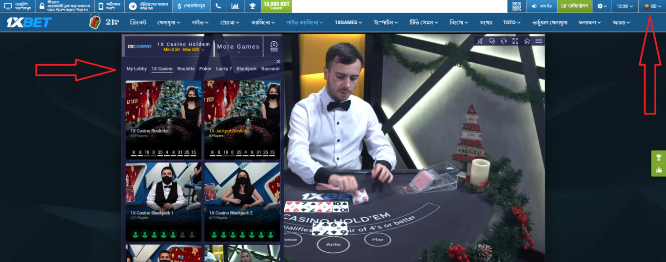 Where to Find 1xBet Roulette