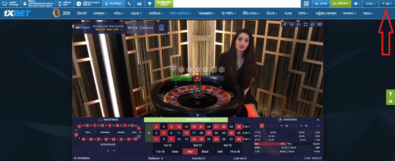 1xBet What Live Casino Offers to Visitors
